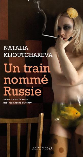 Natalia KLIOUTCHAREVA