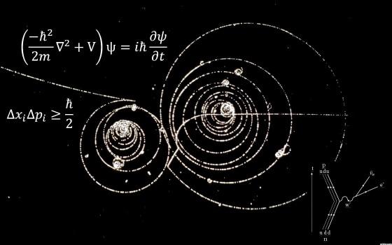 49bdf136f9_physique_quantique_www_wallchan_com