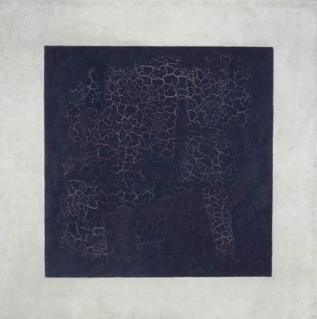 Kazimir Malevich 1915 Black Suprematic Square oil on linen canvas 79.5 x 79.5 cm Tretyakov Gallery Moscow