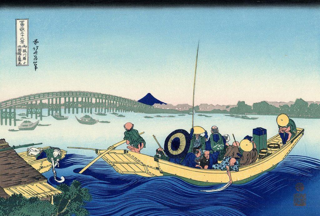Coucher de soleil à travers le pont de Ryōgoku depuis la rive de la Sumida à Onmayagashi