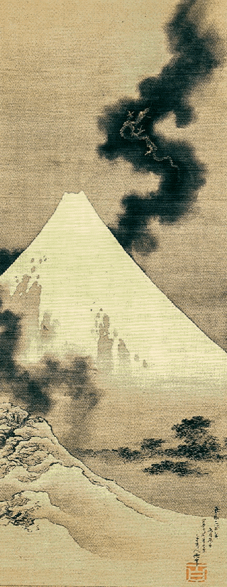 Hokusai-Vue du mont Fuji avec dragon