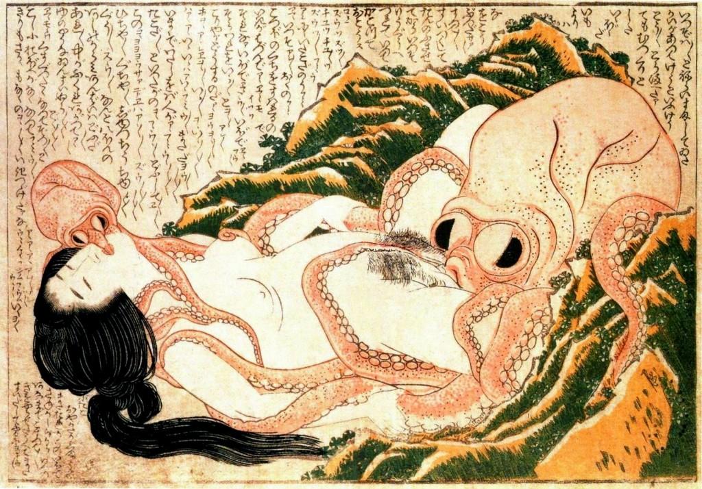 L' Ama et le poulpe