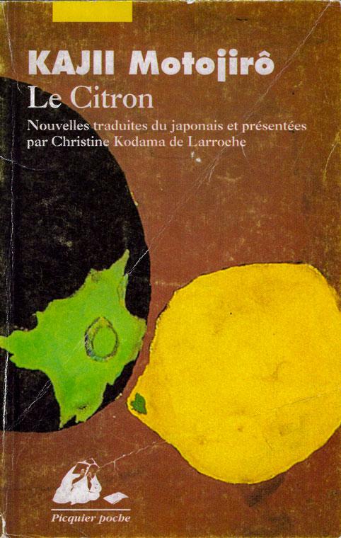 Le Citron de Kajii Motojirô