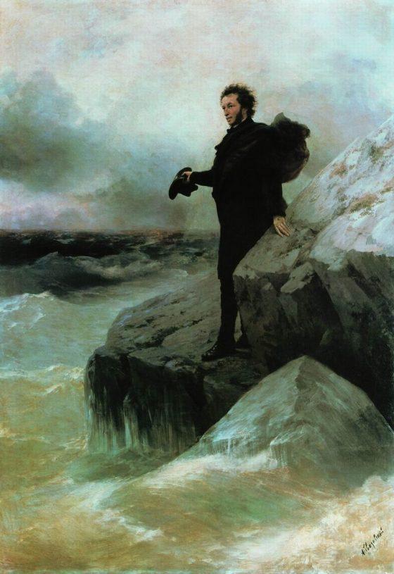 Les Adieux de Pouchkine à la mer, tableau d'Ilia Répine et de Ivan Aïvazovski (1877) - Neva