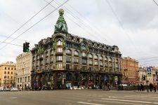 Singer Cafe - St Petersbourg