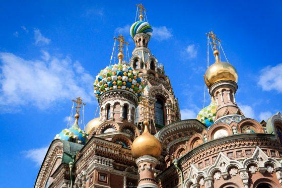 St Petersbourg Série V 053